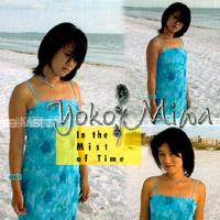 In The Mist Of Time - Yoko Miwa Trio