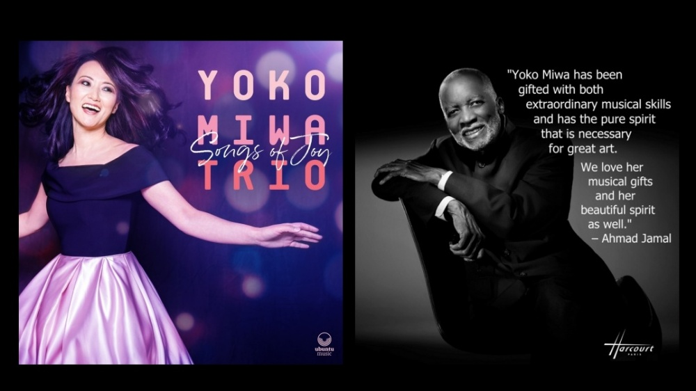 Songs of Joy - Yoko Miwa Trio - Ahmad Jamal quote - Yoko Miwa has been gifted with both extraordinary musical skills and has the pure spirit that is necessary for great art. We love her musical gifts and her beautiful spirit as well.