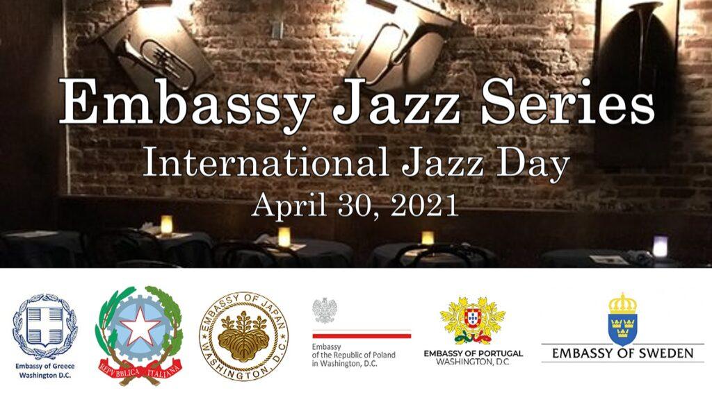 2021 Embassy Jazz Series - Blues Alley